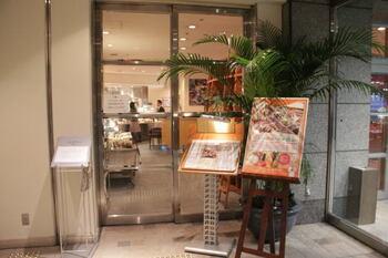 ちょっと贅沢したい日の朝は、ホテルビュッフェはいかがでしょう?鶴屋百貨店の目の前にあるホテル日航熊本内のレストラン「Buffet&Dining AsoShéd」のモーニングビュッフェは、某旅行サイトでホテル朝食部門で1位に輝きました。
