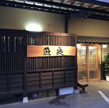 和食派におすすめなのが、熊本田崎市場内にある「魚良」。朝から働く市場関係者の利用も多く、市場で仕入れた鮮魚を使った朝食は驚きのコストパフォーマンスで人気です。