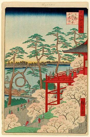 """寺を開いた天海大僧正が、当地の景観向上のために尽力し、奈良の吉野山から山桜の苗を取り寄せ、山内に植樹したのが""""上野の桜""""の始まりです。  【※天海大僧正(南光坊天海)は、天台宗の僧侶。 徳川三代に仕え、江戸の都市計画においては、陰陽道や風水に基づく江戸鎮護を構想したとされる。江戸幕府の影の立役者でもある天海は、100歳を超える長命だったと言われる。  (歌川広重「江戸名所百景」『上野清水堂不忍池 (うえのきよみずどうしのばずのいけ)』。左の松は「月の松」)】"""