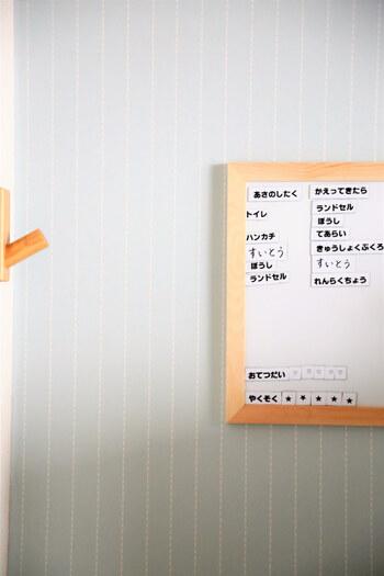 お洒落な雰囲気をプラスできるセリアの木製フレームホワイトボードを取り入れて「お仕度ボード」を作成。 このアイテム、表面に磁石を付けることが出来るそうです。