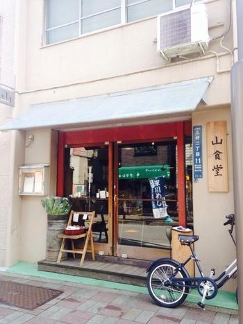 センスのよいお店が集まる街・清澄白河にある「山食堂(やましょくどう)」は、こじんまりとしながらも実家のような温もりを感じられるアットホームなカフェ。