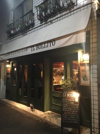 仲間と賑やかにイタリアンを楽しみたい日には、神楽坂駅から10分ほどにある隠れ家的イタリアンレストラン「IL BOLLITO(イル ボッリート)」はいかがでしょう?