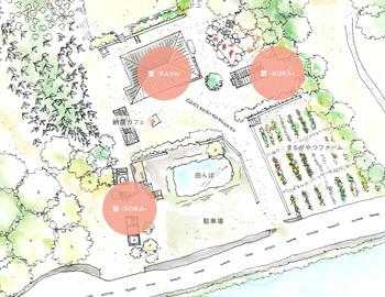 なんと2万平米という広大な敷地を有し、定員15名までの一棟貸し古民家「萱-KAYA-」、定員4名までの一棟貸しスタイルの蔵「蔵-KURA-」、そして貸切キャンプ場の「宙-SORA-」の、3つの宿泊施設が営業中。