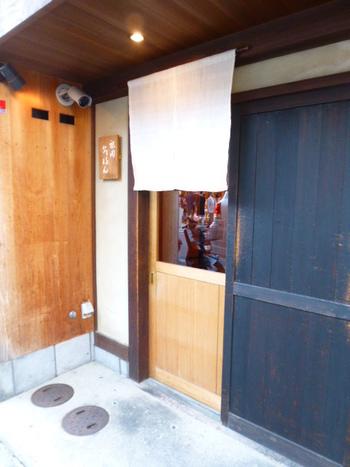 立地もとても良く京都らしい雰囲気が楽しめる祇園四条にお店はあります。鯖サンド以外にも多彩なメニューが揃っているので、本格的な割烹料理を味わいにお出かけしてみてはいかがでしょうか。