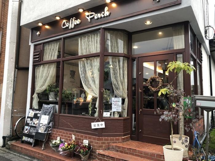 「喫茶パーチ」は地元民に愛されている昭和感漂うお店で、35年前に営業していた喫茶店を使い、昔ながらの喫茶店を体現して2015年にオープン。古き良き趣きはそのままに上手く現代と調和しているのがなんとも言えない居心地の良さを感じさせてくれますよ。