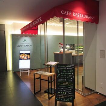 熱海観光ならMOA美術館もおすすめなスポットです。館内にあるこちら「カフェレストラン・オー・ミラドー」でのランチはいかがでしょうか。