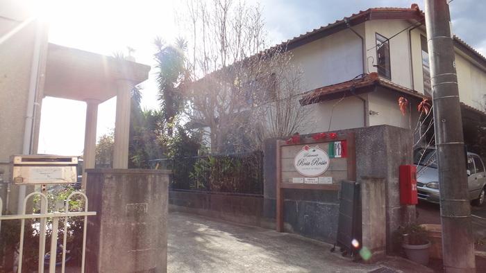 MOA美術館のそばにある人気イタリアン「ローザロッソ」も熱海で外せないランチスポットの一つです。