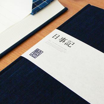 「日事記(ひじき)」は、何気ない毎日を一言綴る10年分の日記帳です。使いやすく持ち運びやすいA5サイズで、表紙には松阪もめんの藍を全面に使い、余計な文字や装飾がないシンプルなデザイン。