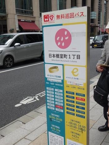 バス停の数も多く、乗り降りするのも簡単なので、毎日、多くの人が利用しています。観光客だけではなく、地元の人やビジネスマンにも便利なんですよ。