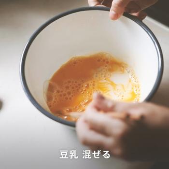 【明日なにつくる?】おいしさ新発見。キムチのアレンジレシピ