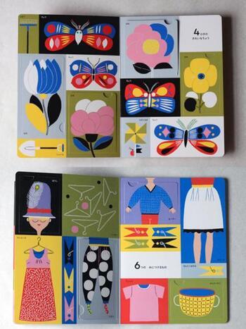 アイノーマイヤはマリメッコのデザイナーとしても有名で、マリメッコを彷彿とさせるおしゃれな一冊ですね。仕掛け絵本のようになっているので、お子様と一緒に読んでも楽しんでいただけますよ。