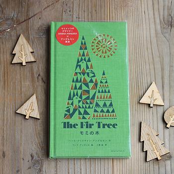 クリスチャン・アンデルセン 作 / サンナ・アンヌッカ 絵 / 小宮由 訳 / アノニマ・スタジオ  マリメッコのデザイナーでもあるサンナ・アンヌッカが手がけた、クリスマス絵本。1ページめくるごとに「次はどんな絵が見られるのだろう」とワクワクしてしまいますね♪