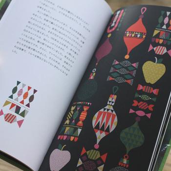 北欧デザインが輝く絵からお気に入りのページを探してみてくださいね。まるでテキスタイルのような美しいものばかりです。