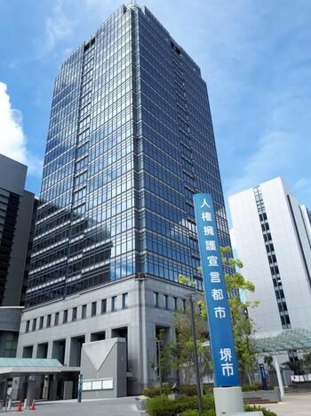 「仁徳天皇陵」を一望できるスポットといえば、こちら「堺市役所」21階の展望ロビーです。