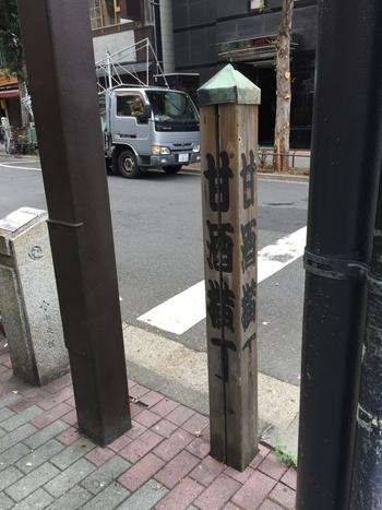 入り口で甘酒が売られていたことからその名がついたと言われる甘酒横丁。明治座へ続く約400mほどの商店街には、昔ながらの老舗が軒を連ねています。下町らしさを味わいつつ、ゆっくりお散歩してみたくなる通りです。  最寄りのバス停は「メトロリンク日本橋Eライン」の「人形町1丁目」になります。