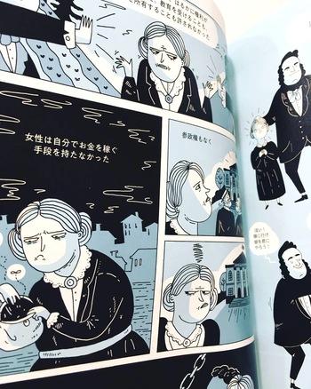 驚くのは、日本語を含め20カ国語以上に翻訳され、世界中で発売されています。19世紀に民主主義を求めて戦いを繰り広げた、女性たちの実話。
