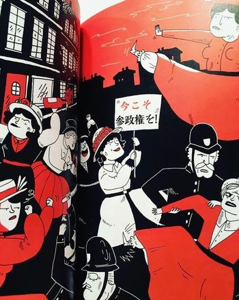 今のノルウェーがあるのは、この戦いを繰り広げた女性たちの活動があったからなのだと、感動するストーリー。日本ではあまり見かけることのないような、イラストのタッチも特徴です。ちょっぴり大人向けな絵本を楽しんでみませんか?