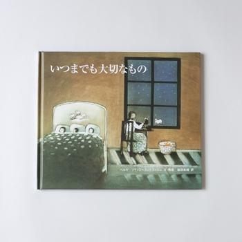 """ヘルヤ・リウッコ=スンドストロム 作 / 稲垣美晴 訳 / 猫の言葉社  3つのストーリーが組み込まれており、それぞれ""""ぬいぐるみ・猫・洗濯機""""を主役に人生の最期へ向け、それぞれの方向へ進んでいく物語。"""