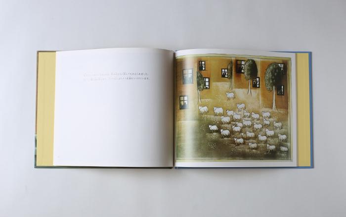 大人が読んでも感動する、そしてどこか考えらせられるストーリーです。優しいタッチで描かれた絵が、ほっこりと温かく語りかけてくれます。人生を考えることのできる深い一冊ですよ。