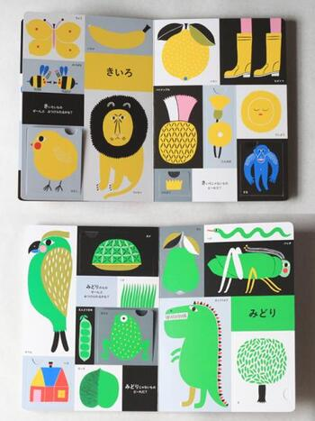 とにかくかわいい絵本で、大人も魅了されてしまいますね。かわいい一冊なので、お誕生日などのギフトにもぴったり。