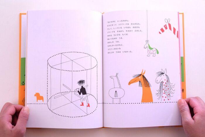 馬が大好きな少年エドワードの物語。絵本を開くたびオーレ・エクセルのおしゃれな世界観が広がり、まさに感動!飽きることのない、癒しの一冊に仕上がっています。