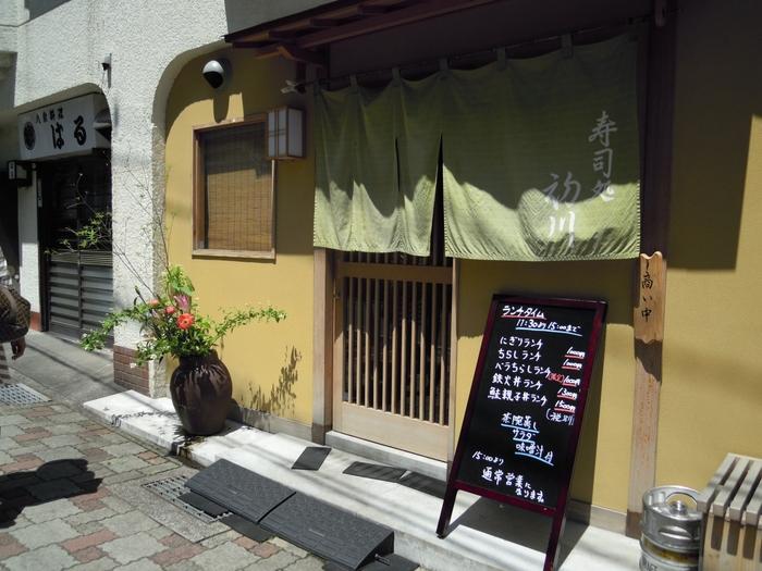 熱海なら美味しいお寿司も食べに行きたいですよね。そんな願いを叶えてくれるお店がここ「寿司処初川」です。