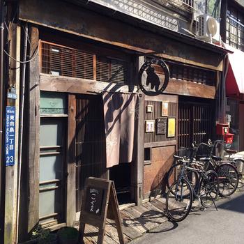 東京スカイツリーの近くにある「こぐま」。店名が可愛いですね♪子熊の形の看板が目印です。レトロな木造の建物は、昭和2年に建てられたもので、もともとは薬局だったそう。「鳩の街通り商店街」に佇んでいます。