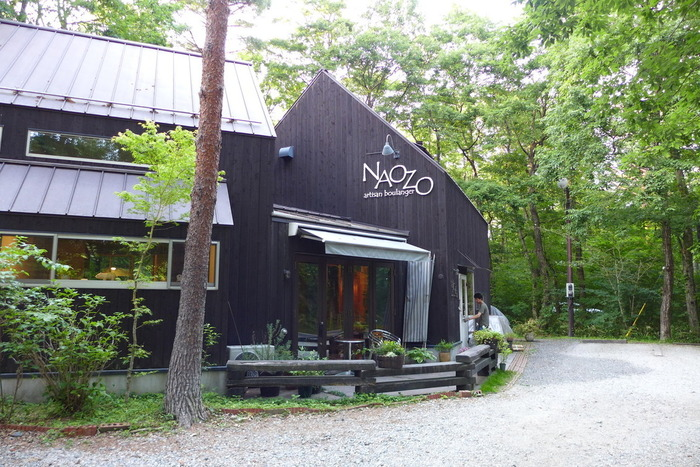 森の中に佇むカントリーハウスのような雰囲気のお店「NAOZO」。予約必須の大人気店です。お目当てのものをゲットしたい!という方は、電話予約をしてお出かけくださいね。