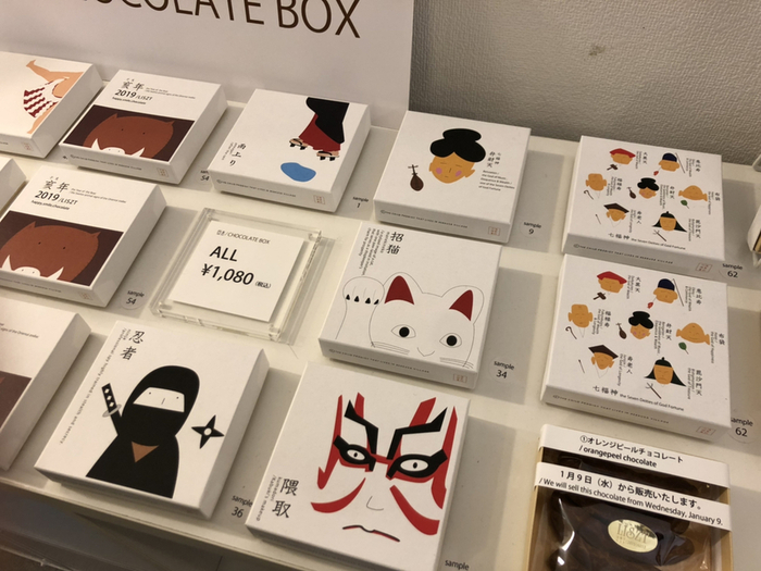 ちょっとした手土産には「チョコレートボックス」が人気です。先ほどご紹介した「オレンジピールチョコレート 」など5種類の中からひとつ選び、ギフトボックスに入れてもらえます。箱のデザインは約50種類もあり、浅草らしいシャレたものも多いので、贈る相手を思い浮かべながら選んでみましょう。