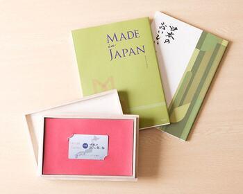 悩みに悩んで選んだ贈り物を相手に使ってもらえなかったら残念!そこでお互いがラクでハッピーになれるものといえば、自由に選べるギフト券やカタログです。 こちらの「MADE in JAPAN」は、日本製のいいものだけを集めたカタログ。3000円~40000円まで価格をセレクトできます。