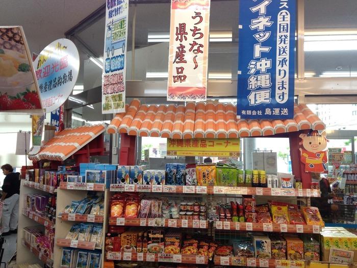 地元ならではのお菓子の購入も楽しみの1つかも。店によっては地方発送もしてくれるので、たっぷりお土産を購入しても安心です。