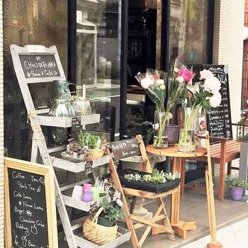 東京・中目黒駅から徒歩5分ほど、【Chou de Ruban(シュードゥリュバン)】はお花屋さんが経営する小さなカフェ。店頭には季節の切花や鉢植えなどが並んでいます。