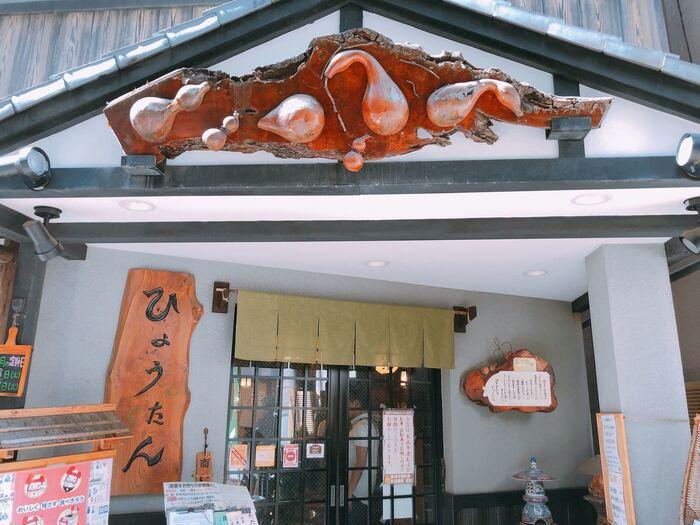 浅草が発祥とも言われている「もんじゃ焼き」。そんなもんじゃをランチに食べるのはいかがでしょう?おすすめは浅草駅から徒歩約3分という好立地にある「江戸もんじゃひょうたん」。浅草でもんじゃと言えばココ! という人も多い、言わずと知れた名店です。