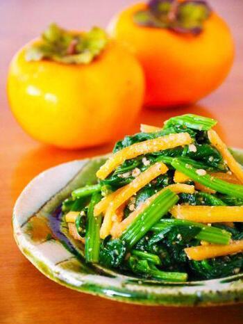 だし醤油で和えるだけの簡単レシピは、ほうれん草のカルシウムと柿のビタミンで栄養抜群!彩りも良いのでお弁当にぴったり。