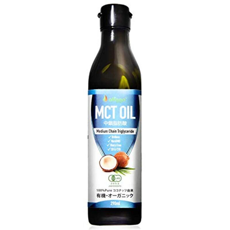 アリーガ MCT 有機JAS認証 オーガニック中鎖脂肪酸オイル