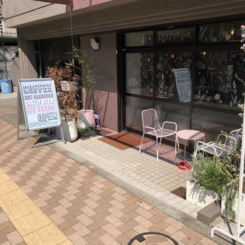 最後にご紹介するカフェは、世田谷駅から歩いて約3分ほどのところにあるここ「City. Coffee」です。こちらでは、手作りのアイスが頂けると人気のスポット♪