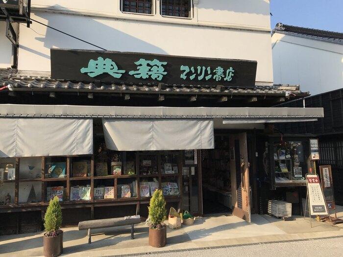 蔵の中ギャラリー マンリン書店は、足助の街並みにある歴史を感じさせながらも、どこか近代的なモダンさも感じる魅力的なギャラリーカフェです。元々蔵だった場所をリノベーションし、アート作品や書籍が置かれています。