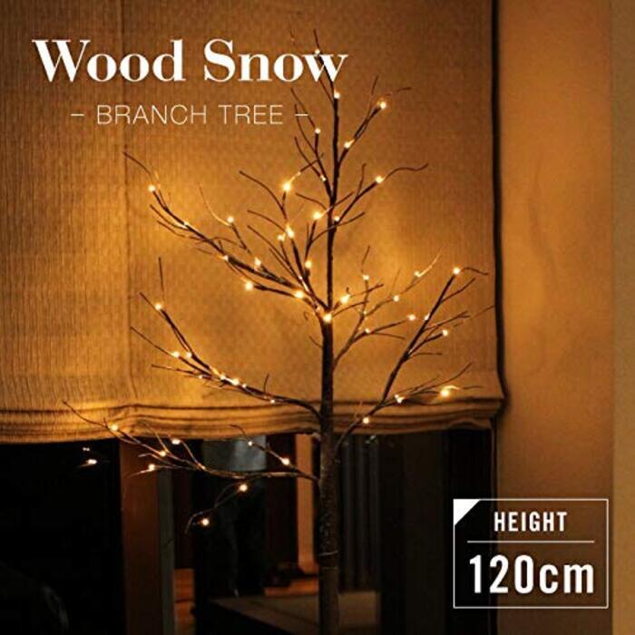 ブランチツリー led 120cm LEDツリー クリスマスツリー ウッドツリー イルミネーション ライト 飾り おしゃれ コンセント 玄関 リビング インテリア