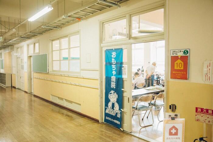 「東京おもちゃ美術館」でのおもちゃ病院は毎月第1・3土曜日に開催されている