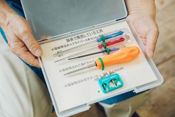 vol.104 日本おもちゃ病院協会・三浦康夫さん 壊れても新しい命を。おもちゃ専門の名ドクターたち