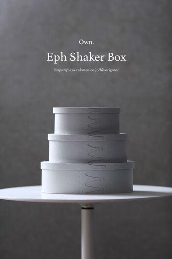 木製で作られることが多いシェーカーボックスですが、こちらは何と紙で出来たシェーカーボックスなんです。鋲の部分はエンボスで表現されていて、凝った作りをしています。デスク周りやリビングの収納に。