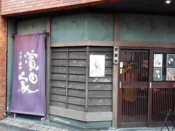 三軒茶屋駅から歩いて5分ほど、世田谷通り沿いにある「小麦と酵母 濱田家本店」は、和をテーマにした地域密着型の人気ベーカリーです。
