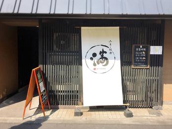 曙橋の駅前にある「満(ミツル) 本店」は、先ほどご紹介した「濱田家」の姉妹店。濱田家で人気のパンをはじめ、オリジナリティあふれるパンがいただけますよ。