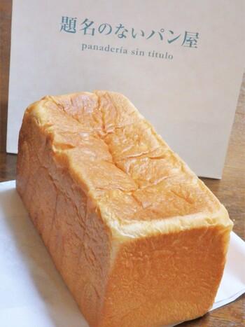 """こちらは1番人気の「無の極み""""味噌""""」。佃浅商店で、代々お惣菜作りに使われてきた江戸甘味噌をオリジナルの配合で絶妙に配合した食パンは、今まで食べたことのない味です。"""