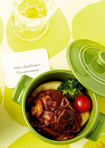「ココット」でおしゃれな食卓を♪お鍋もお皿も使いこなしてお料理上手に