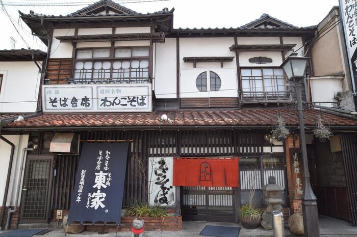 盛岡で一番有名なわんこそばのお店が、明治40年創業の「そば処 東家(あずまや)」です。