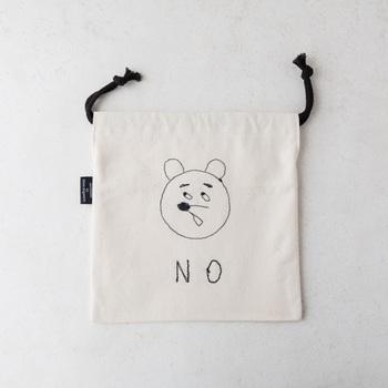 表と裏の両方に刺繍とメッセージが縫われています。シリーズで猫やコアラの刺繍もあるので合わせて使っても面白そう。