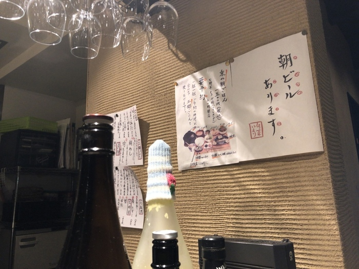 夜はお酒の種類も多い郷土料理屋として営業しているこちらのお店。せっかくの旅行なので朝からお酒も解禁!という方に嬉しい、「朝ビール」も用意されていますよ。