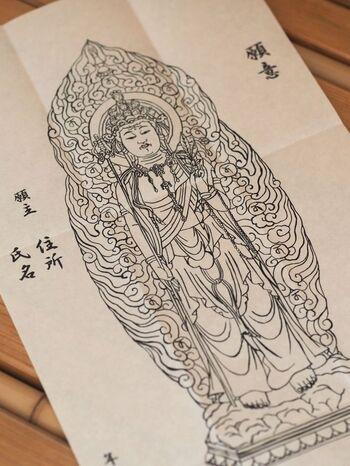 こちらが完成作品です。普段の暮らしの中で静寂とともに精神を統一させて、何かに打ち込むことってなかなか難しいものですが、お寺でのこのような体験は自分と向き合えたり、心がすっと解放されたりするのでとても貴重な体験です。