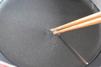 温度計がなくても、菜箸の先を油に入れるだけで温度が計れますよ!油が温まってくると、菜箸の先から泡が出てきます。温度が高くなるほど泡の出かたが勢いよくなってくるので確認しましょう。